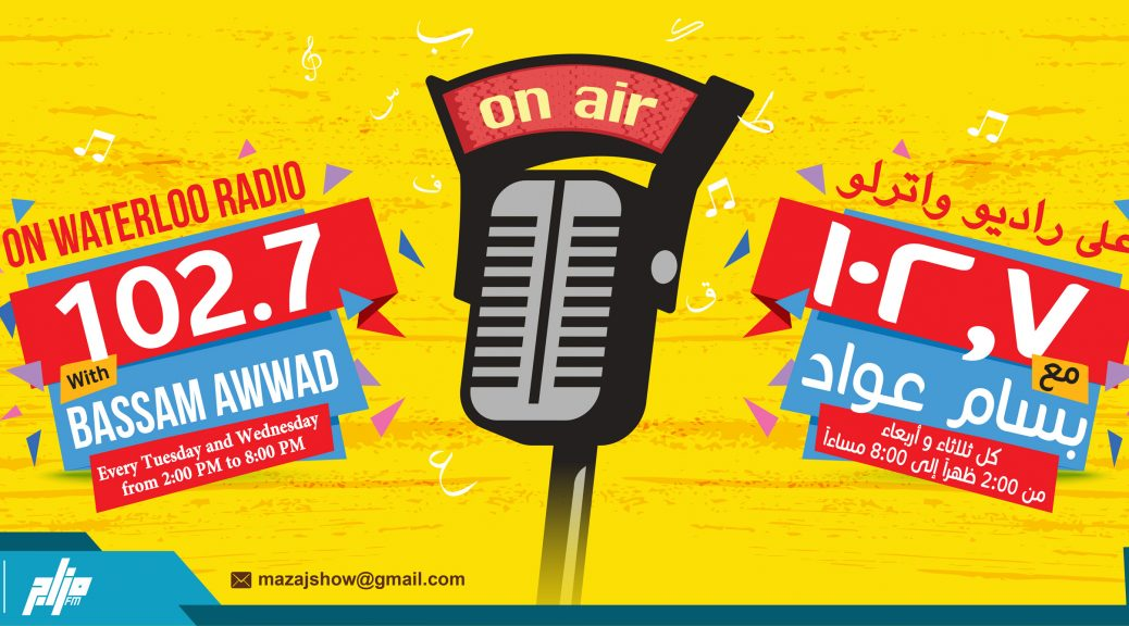 Mazaj Show... Ahla Show | on Waterloo Radio 102.7 with Bassam Awwad